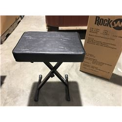 ROCK JAM KEYBOARD BENCH
