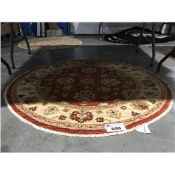 "SARGH ANTIQUE FIN -WOOL 4'1"" X4'1"" ROUND PERSIAN AREA RUG (RETAIL VALUE $2,100.00)"