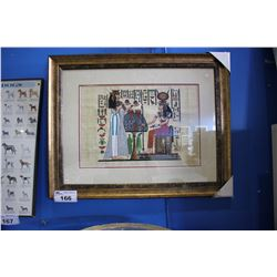 FRAMED EGYPTIAN TAPESTRY