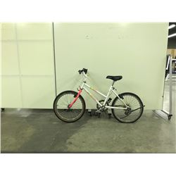WHITE BRC BLAZER 8 SPEED KIDS BIKE