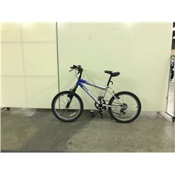 BLUE AND SILVER SUPERCYCLE IMPULSE FRONT SUSPENSION KIDS BIKE