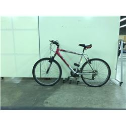 SILVER SUPERCYCLE FRONT SUSPENSION 21 SPEED MOUNTAIN BIKE