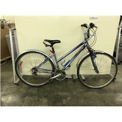 LAVENDER CCM AVENUE 18 SPEED FRONT SUSPENSION CRUISER BIKE