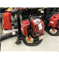 SHINDAIWA GAS POWERED BACKPACK BLOWER