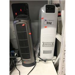 4 FANS/HEATERS (FOR PARTS & REPAIR)
