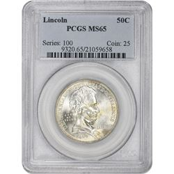 1918 Lincoln 50¢ Commemorative. MS-65 PCGS.