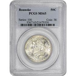 1937 Roanoke 50¢ Commemorative. MS-65 PCGS.