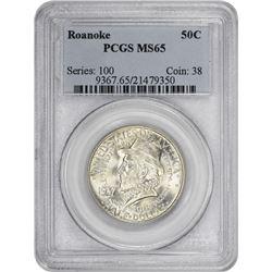 1937 Roanoke 50¢ Commemorative. MS-65 PCGS.