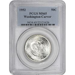 1952 Washington-Carver 50¢ Commemorative. MS-65 PCGS.
