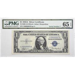 Fr. 1608. 1935A $1 Silver Certificate. PMG Gem Uncirculated 65 EPQ. Serial Number 7.