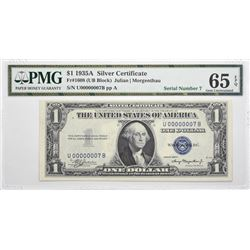 Fr. 1608. 1935A $1 Silver Certificate. PMG Gem Uncirculated 65 EPQ. Serial Number 7.