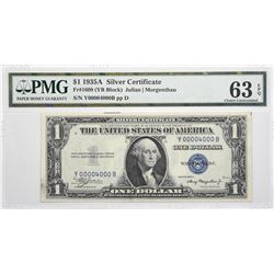 Fr. 1608. 1935A $1 Silver Certificate. PMG Choice Uncirculated 63 EPQ.
