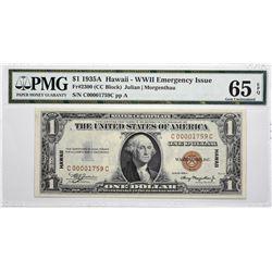 Fr. 2300. 1935A $1 Hawaii Emergency Note. PMG Gem Uncirculated 65 EPQ.