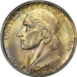 1938 Boone 50¢. MS-67 PCGS.