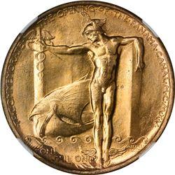 Stunning 1915 Panama-Pacific Exposition So-Called $1 Hibbler Kappen-401. California. San Francisco.