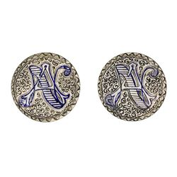 Beautiful Matched Pair Love Token Cufflinks Liberty Seated Quarters and Half Dimes. Love Tokens. Pai