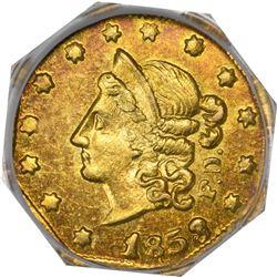 Famed 1853-FD Peacock Reverse Half Dollar Ex Jay Roe Collection. 1853-FD Octagonal 50¢. BG-302. Libe