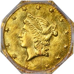 1854-N Octagonal 50¢. BG-308. Liberty Head. Rarity-4. MS-63 PCGS.