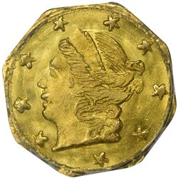 Splendid Gem Mint State 1871 Octagonal 25¢ Tied for Finest Certified by PCGS. 1871 Octagonal 25¢. BG
