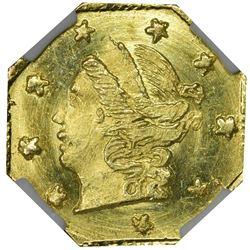 1871 Octagonal 25¢. BG-717. Liberty Head. Rarity-3. MS-66 PL NGC.