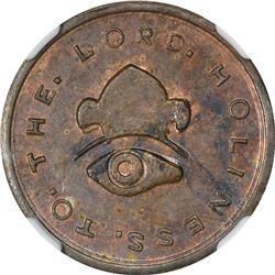 1849 Mormon $5 Uniface Copper Obv, K-3 Restrike.