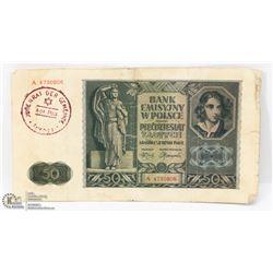 JEWISH GHETTO WWII BANKNOTE OCCUPIED POLAND