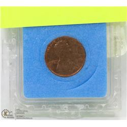 1976 US PENNY.