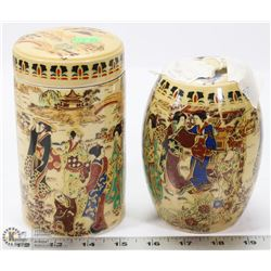 GROUP OF 2 HANDPAINTED CANISTERS