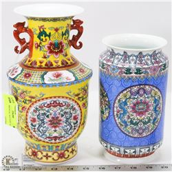 PAIR OF ORIENTAL POTTERY VASES