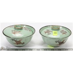 PAIR OF VINTAGE JAPANESE BOWLS WITH LIDS