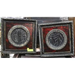 PAIR OF VINTAGE STYLE CHINESE THEMED ARTWORK.