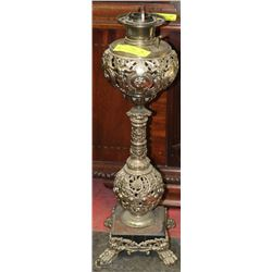 LARGE SOLID BRASS OIL LAMP