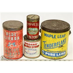 SET OF 4 ANTIQUE TINS BLUE