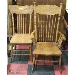 VINTAGE ROCKING CHAIR WITH SIDE CHAIR