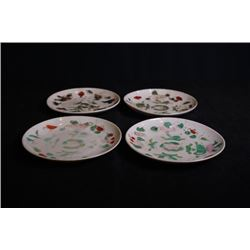"Republican Era, a set of four Famille-Rose ""Floral"" plates"