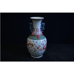 """""""Da Qing Guang Xu Nian Zhi"""" Mark, Small Two-Ear Famille-Rose """"Dragon"""" Vase."""