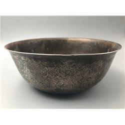 """Qing Dynasty Old Silver Bowl, Bottom Mark """"xxx Fine Silver"""""""