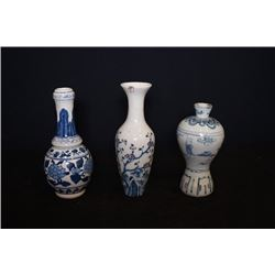 "One Small Blue-and-White and Under glazed Red ""Floral"" Vase"
