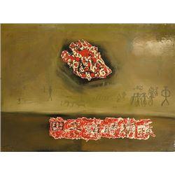 "In the 1990 s, an Oracle stle artistic work ""Si Li Zan Shi Miao Shen"""