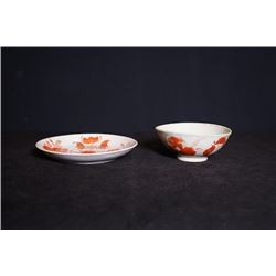 "A Small Republican Era, Iron-Red ""Shou"" Plate and bowl"