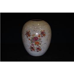 Republican Era Decal Gilt-Decorated jar