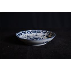 "Qing Dynasty Small Blue-and-White ""Yu Qiao Geng Du"" Plate"