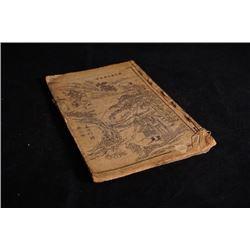 """A """"San Guo Zhi"""" book."""