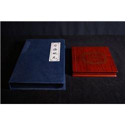"A ""Ning Hai Feng Guang"" locket + The First Emperor Terra-Cotta Warriors 24K gilding dish"