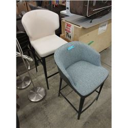 New Upholstered Bar Stool & Counter Height Stool