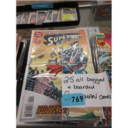 25 Superman Comics - All Bagged and Carded