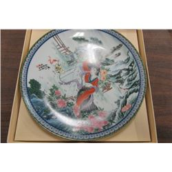 ORIENTAL GIRL LAYING DOWN COLLECTOR PLATE