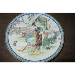 ORIENTAL LADY BY BENCH COLLECTOR PLATE