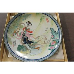 ORIENTAL LADY WITH FAN COLLECTOR PLATE