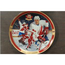 """1984 TEAM CANADA BRADFORD EXCHANGE COLLECTOR PLATE """"MIKE BOSSY"""""""